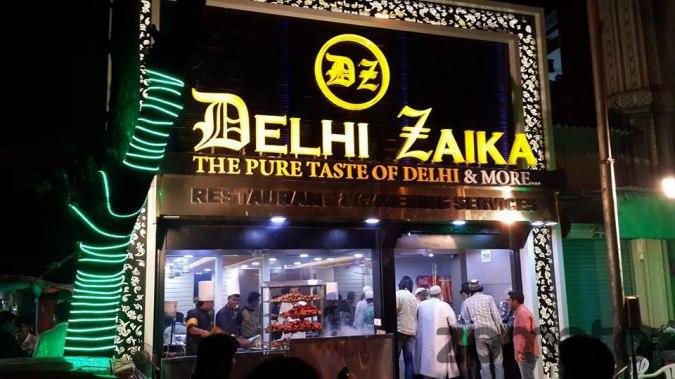 Mohammed Ali Road Restaurants