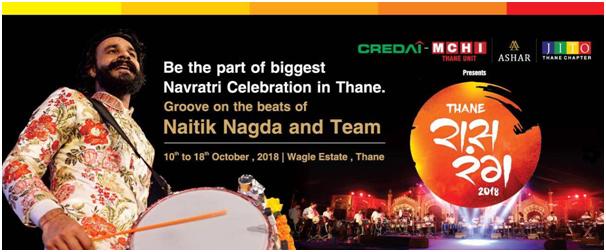 garba events in Mumbai - Raas Rang Thane 2018