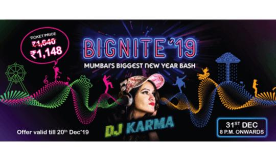 Bignite 2020 New Year