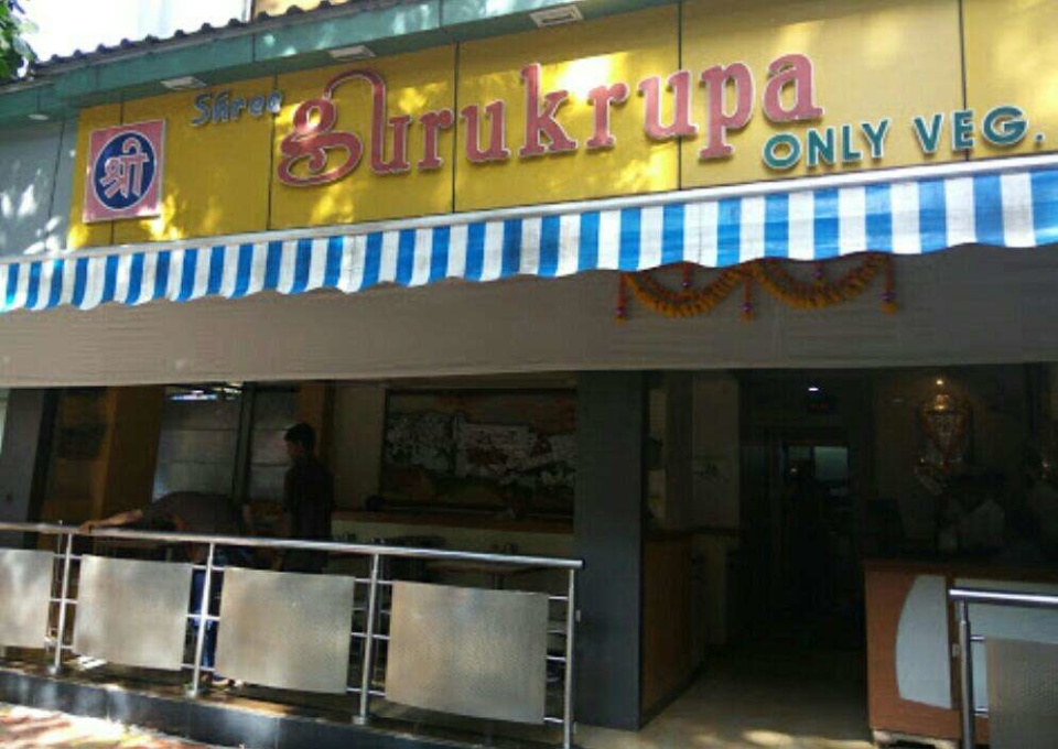 Pav Bhaji in Mumbai - Gurukrupa