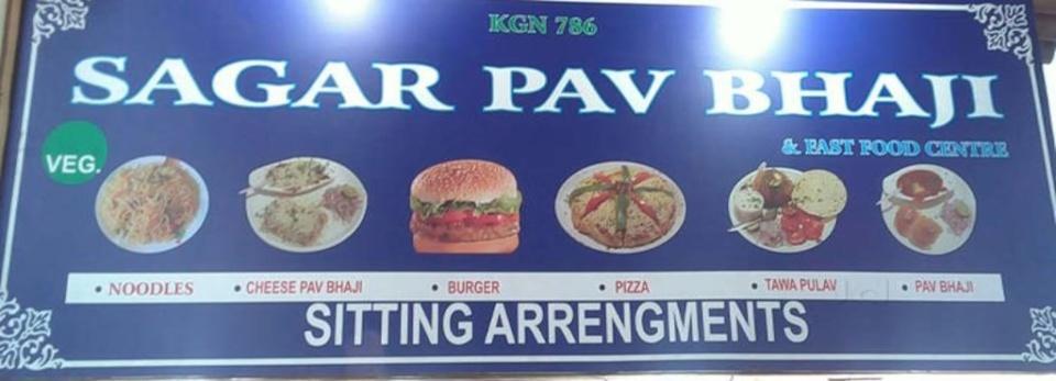 Pav Bhaji in Mumbai - Sagar Pav Bhaji