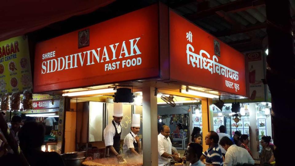 Pav Bhaji in Mumbai - Shree Siddhivinayak