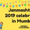 Dahi handi in Mumbai Janmashtami