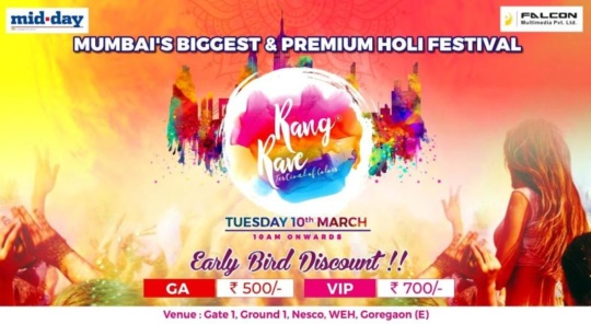 Holi parties in Mumbai 2020 - Rang Rave