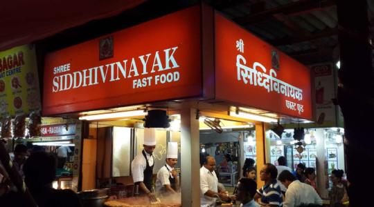 Best Pav Bhaji Place in Mumbai
