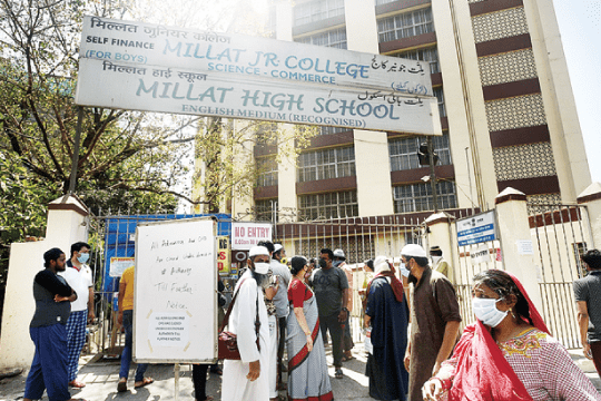 Covid Vaccination Centre in Andheri